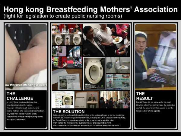breastfeeding-eatingintoilet_pubblicità cinesi