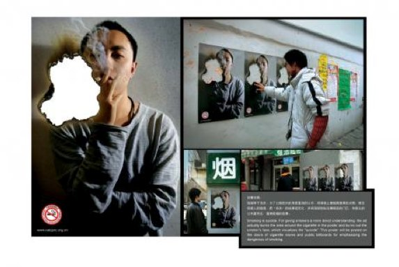cigarettecontrol