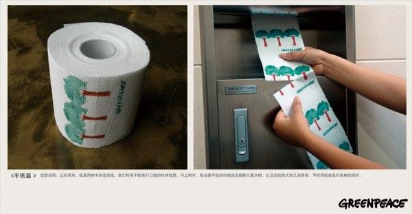 greenpeace-toiletpaper