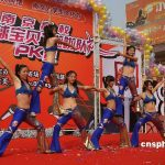 Cheerleaders performances in Cina
