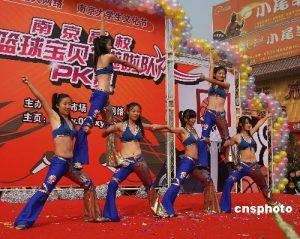 Cheerleader Cina