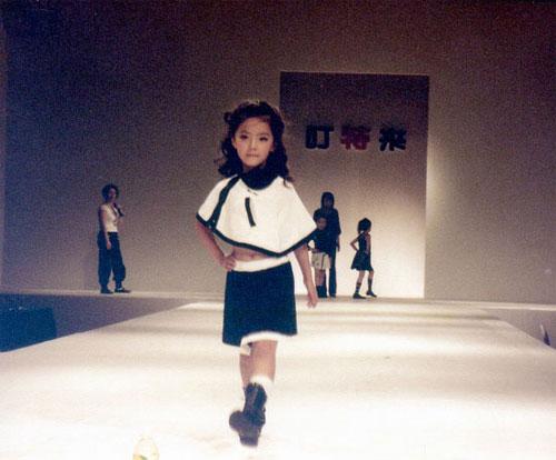 Guo Bailu chinese baby model