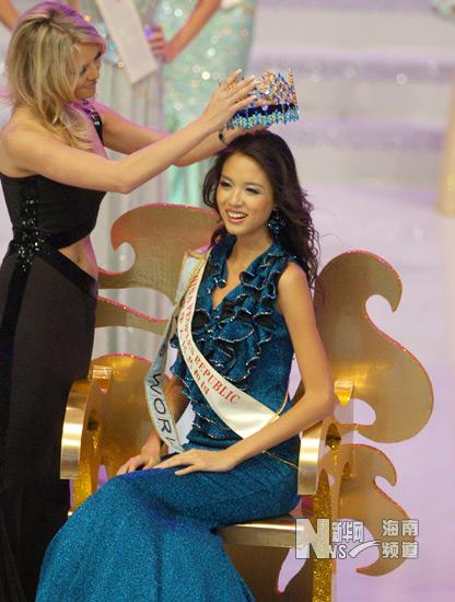 Miss Mondo Cina
