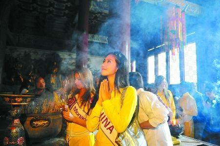 miss-shaolin-temple