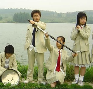 Cosplay di Battle Royale