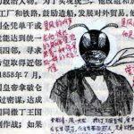 Gli scarabocchi sui libri di scuola cinesi