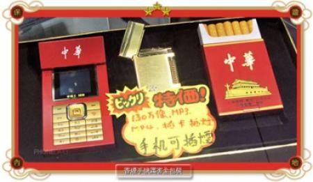 Cellulari da collezione