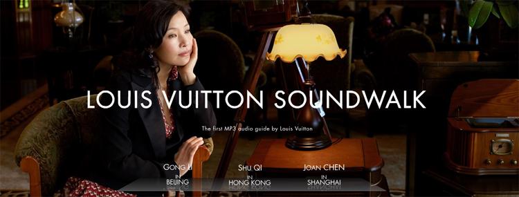 audioguide01-shanghai
