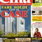 Cina Magazine 02
