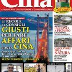 Cina Magazine 03