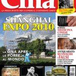 Cina Magazine 04