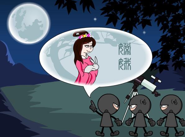 principessa della Luna