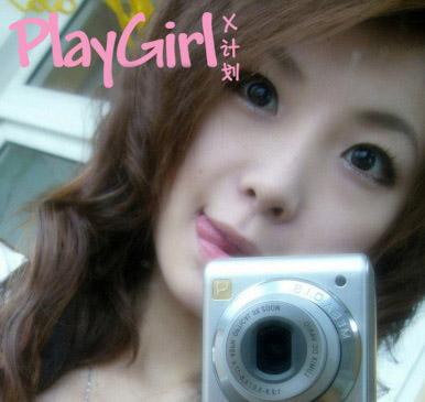 playgirl-01