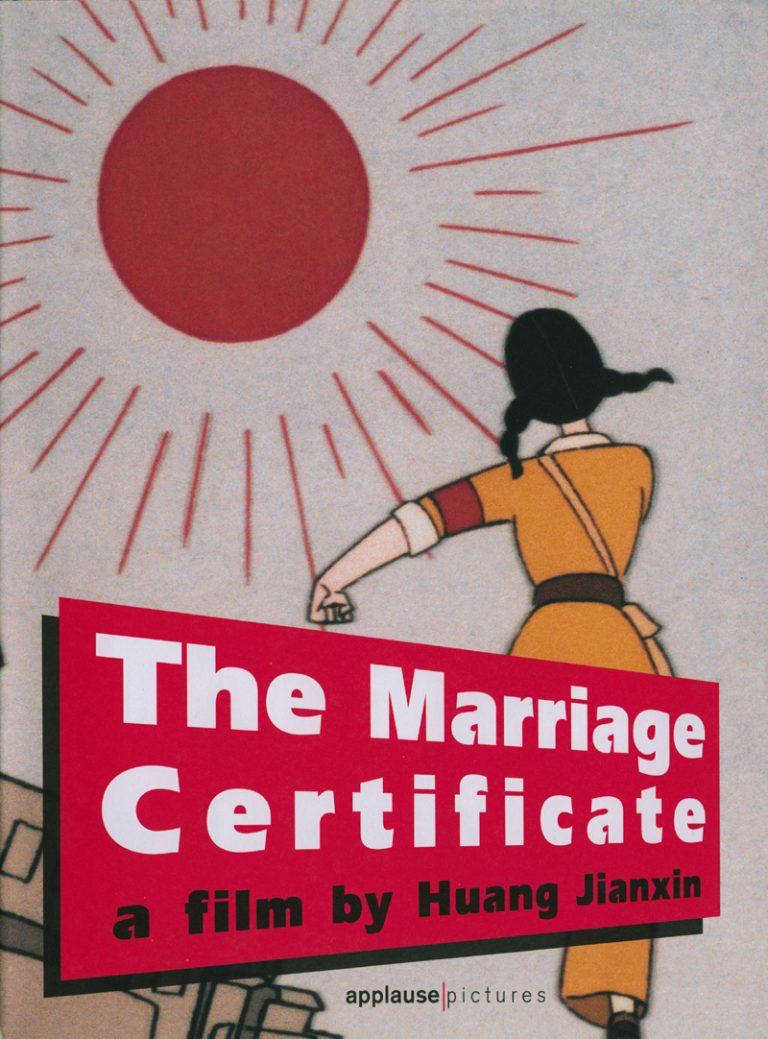 The Marriage Certificate di Huang Jianxin