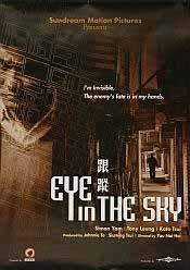 Eye in the Sky di Yau Nai Hoi