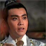 TungG-Shing Yee