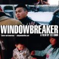 Windowbreaker