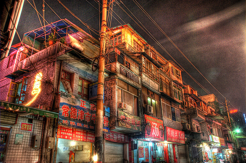 Hunan fotografia