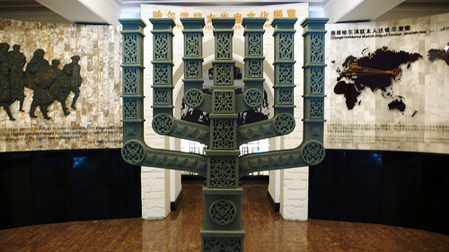 Heilongjiang Jewish Museum