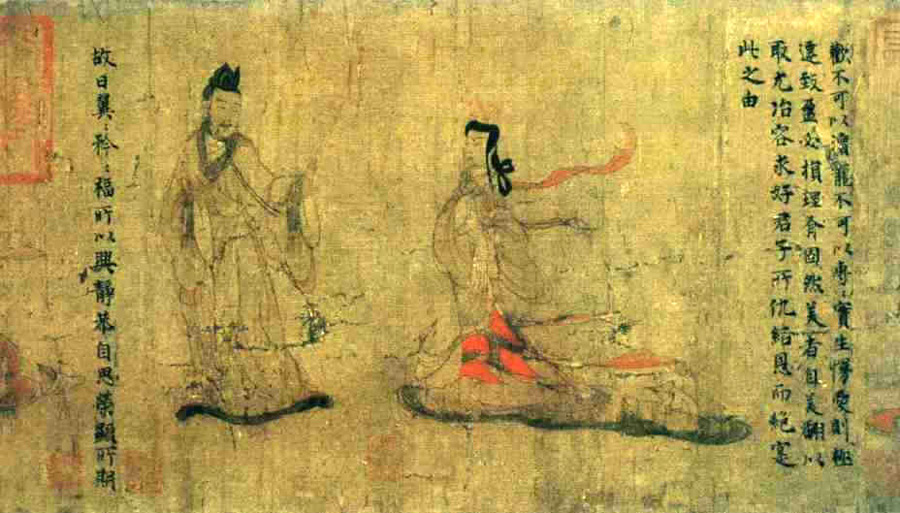 dinastia jin
