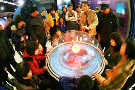 032planetario---Il Planetarium di Pechino