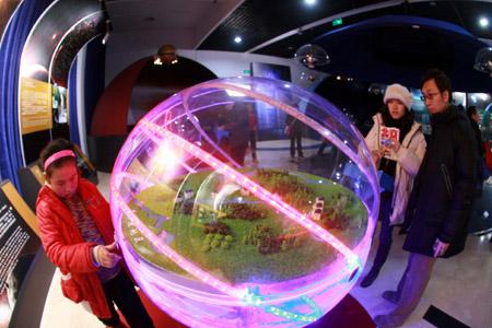 Il Planetarium di Pechino