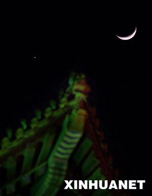 La Luna incontra Venere