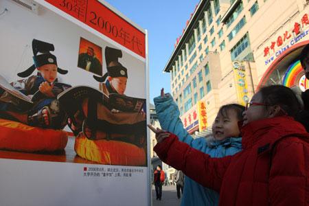 riforme in Cina
