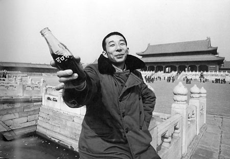 004cina-cocacola---riforme in Cina