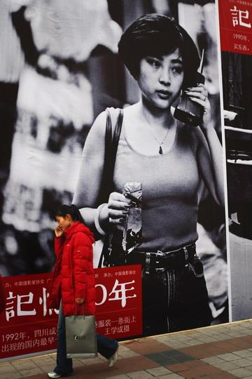 009cina-foto---riforme in Cina