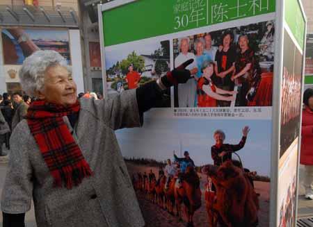 015cina-foto---riforme-cinesi