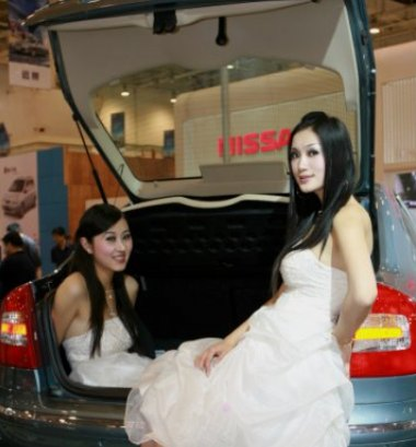 026qindao-auto