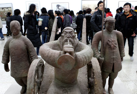 Fine Arts Exhibition of the Yangtze River Delta Region