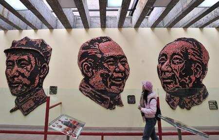 mostra per Mao