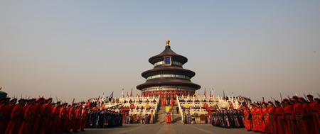 027cerimonia---Antica cerimonia cinese-tian-tan