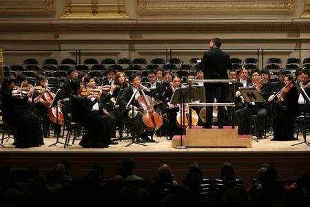 Orchestra sinfonica di Qingdao