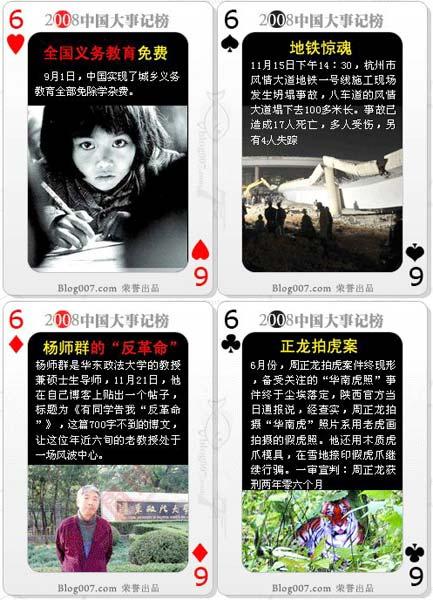 010---immagini di carte da gioco