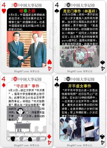 012---immagini di carte da gioco