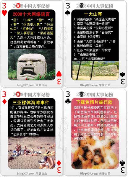 013---immagini di carte da gioco