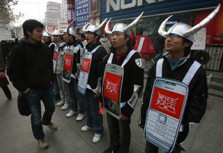 Nokia in Cina