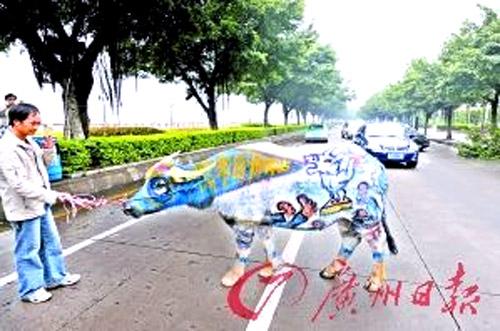 mucca-dipinta