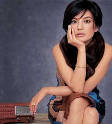 Vicki Zhao
