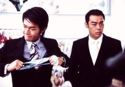 La Brassiere di Patrick Leung, Hing-Ka Chan