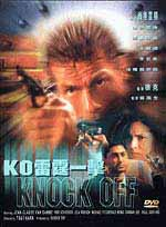 Knock Off di Tsui Hark