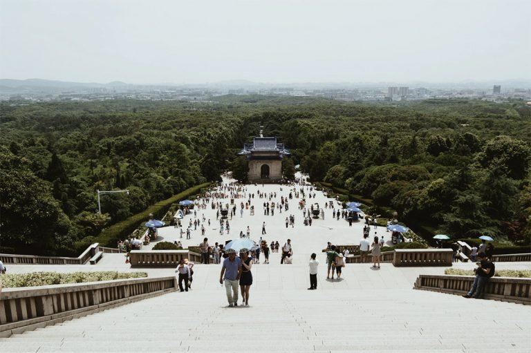 nanjing-jiangsu-immagini