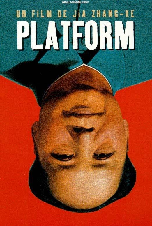 platform-locandina