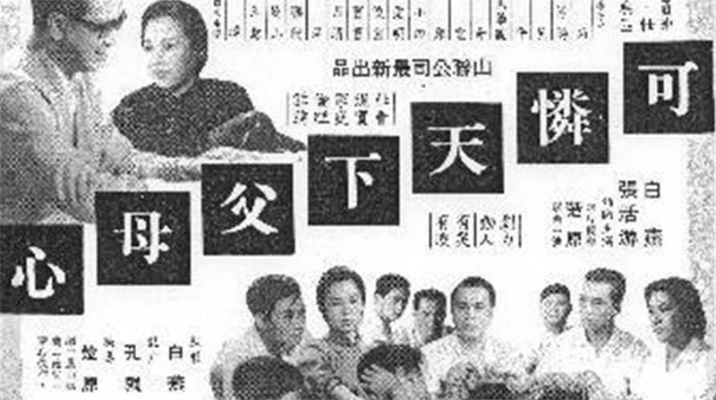 the-great-devotion chor yuen