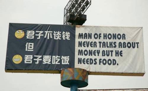 Cartelli particolari in Cina