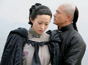 Baiyin-Diguo
