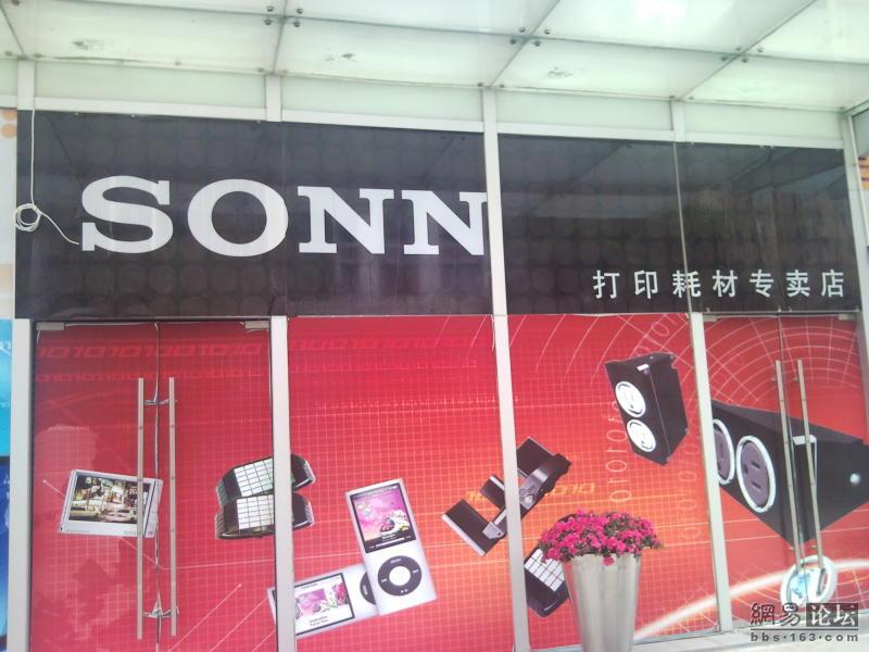 010copycatchina---Copycat dalla Cina